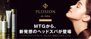 ph_main